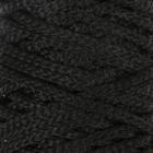 Шнур для вязания полиэфирный 3мм, 50м/105гр, набор 3шт (Комплект 14) - Фото 2