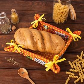 Хлебница 'Доляна' Приятного аппетита 30*30 см, 100% хлопок, рогожка 162 г/м2 Ош