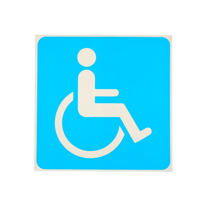 """Наклейка знак """"Инвалид"""", 18*18 см, цвет синий"""