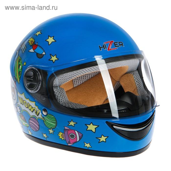 Шлем HIZER 105, размер M, синий, детский