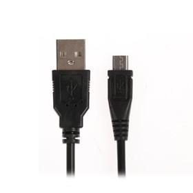 Кабель Belsis, USB - micro USB, 2 А, 0.75 м, черный
