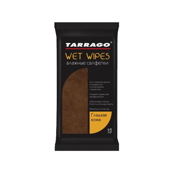Влажные салфетки для кожи Tarrago, 15 шт.