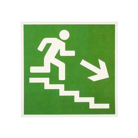 Наклейка 'Направление к эвакуационному выходу по лестнице вниз', 18*18 см, цвет зелёный Ош