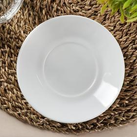 Блюдце Luminarc Empilable, d=14 см, цвет белый