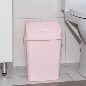Ведро для мусора, 10 л, цвет розовый