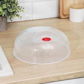 Крышка для посуды микроволновой печи Алеана, d=25 см, цвет прозрачный