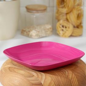 Тарелка, 19×19×2,8 см, цвет розовый