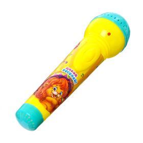 Микрофон музыкальный «Давай веселей», световые и звуковые эффекты, в пакете Ош