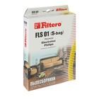 Мешки пылесборники Filtero FLS 01 (S-bag) Эконом 4 шт.,  для PHILIPS, ELECTROLUX, бумажные