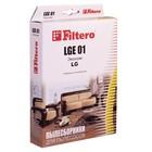 Мешки пылесборники Filtero LGE 01 Эконом, 4 шт., для LG, бумажные