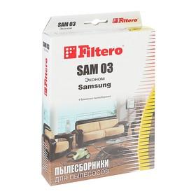 Мешки пылесборники Filtero SAM 03 Эконом, 4 шт., для SAMSUNG, бумажные
