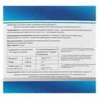 Омега-3, льняное масло с витамином Е, 100 капс по 350 мг - Фото 3