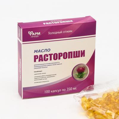 Масло расторопши, защита печени, 100 капсул по 350 мг - Фото 1