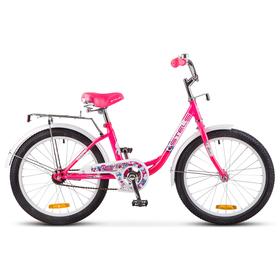 "Велосипед 20"" Stels Pilot-200 Lady, Z010, цвет розовый, размер 12"""