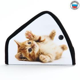 Детское удерживающее устройство «Умка» полноцвет, котенок