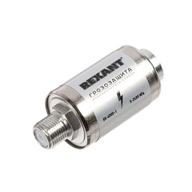 Грозозащита REXANT, для F-разъем, 5-2400 МГц Ош
