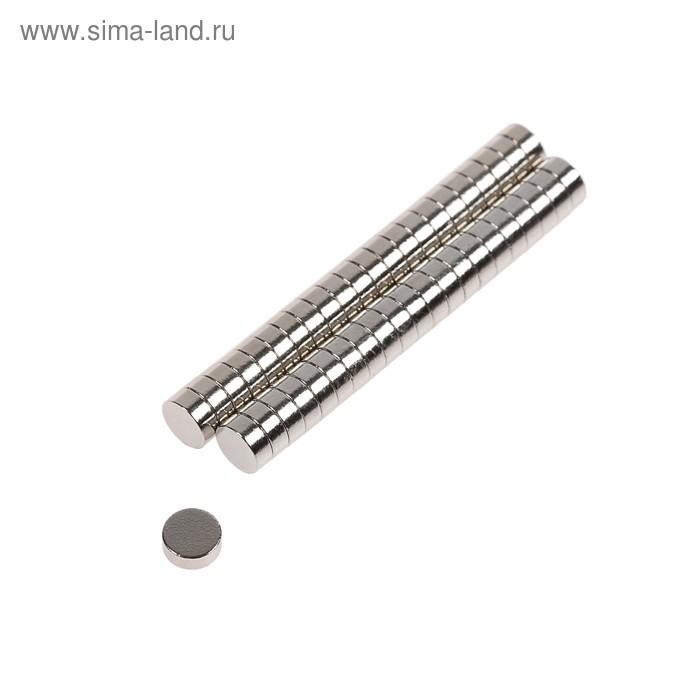 Неодимовый магнит REXANT, диск 5х2 мм, сцепление 0.32 кг, 44 шт.
