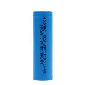 Аккумулятор REXANT, 18650 unprotected, Li-ion, 2000 мАЧ, 3.7 В, коробка 10 шт
