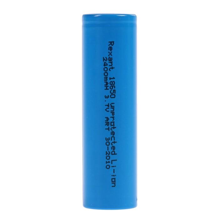 Аккумулятор REXANT, 18650 unprotected, Li-ion, 2400 мАЧ, 3.7 В, коробка 10 шт