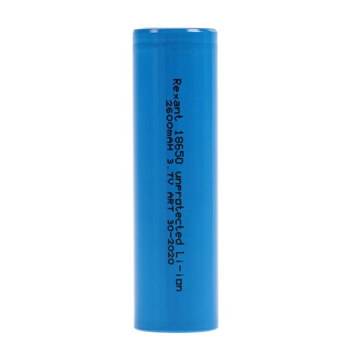 Аккумулятор REXANT, 18650 unprotected, Li-ion, 2600 мАЧ, 3.7 В, коробка 10 шт