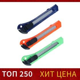 Нож канцелярский с лезвием 18 мм, с фиксатором, МИКС Ош