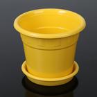 Горшок для цветов 1 л, цвет жёлтый