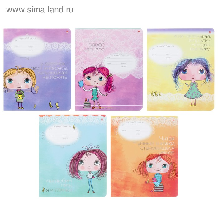 Тетрадь 12 листов линейка «Девочка Юна», обложка мелованный картон, тиснение фольгой, выборочный лак, МИКС