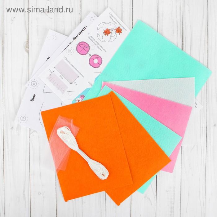 Набор для создания сумки из фетра «Лисичка с букетом цветов»