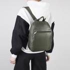 Рюкзак молодёжный, отдел на молнии, наружный карман, цвет зелёный