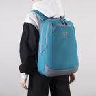 Рюкзак молодёжный, 2 отдела на молниях, наружный карман, цвет голубой
