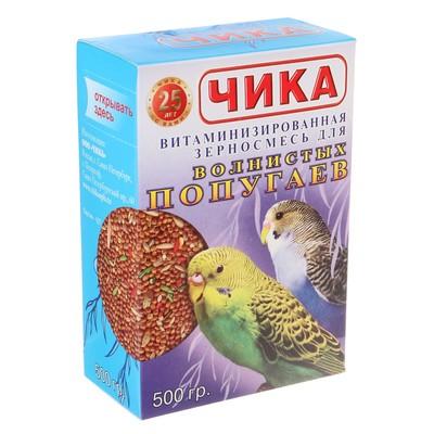 """Корм зерновой витаминизированный """"Чика"""" для волнистых попугаев, 500 г - Фото 1"""