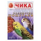 """Корм зерновой витаминизированный """"Чика"""" для волнистых попугаев, 500 г - Фото 2"""