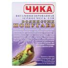 """Корм зерновой витаминизированный """"Чика"""" для волнистых попугаев, 500 г - Фото 3"""