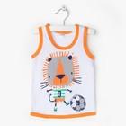 Майка для мальчика Lion, цвет оранжевый, рост 80-86 см