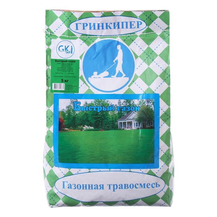 """Газонная травосмесь """"Быстрый газон"""", 5 кг"""
