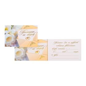 Приглашение 'На свадьбу' глиттер, кольца в виде сердец, белые цветы Ош