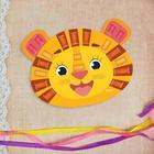 Вышивка лентами «Весёлый львёнок» для самых маленьких. Набор для творчества