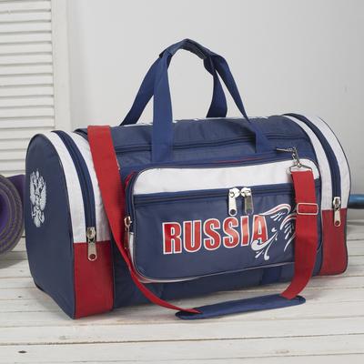Сумка спортивная, отдел на молнии, 4 наружных кармана, длинный ремень, цвет синий - Фото 1