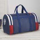 Сумка спортивная, отдел на молнии, 4 наружных кармана, длинный ремень, цвет синий - Фото 2