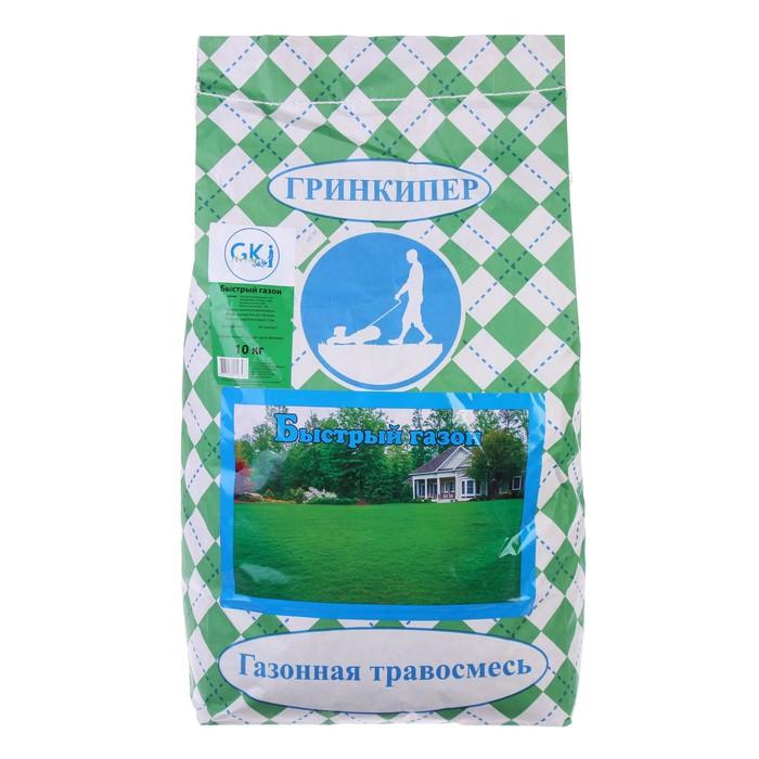 """Газонная травосмесь """"Быстрый газон"""", 10 кг"""