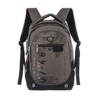 Рюкзак молодёжный с эргономичной спинкой Grizzly, 44 х 28 х 23, для мальчиков, хаки