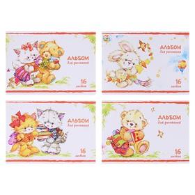 Альбом для рисования А5, 16 листов «Питомцы», обложка мелованный картон, МИКС Ош