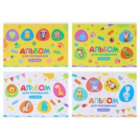 Альбом для рисования А5, 16 листов «Яркие краски», обложка мелованный картон, МИКС Ош