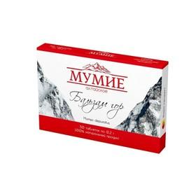Мумие алтайское «Бальзам гор», 30 табл. по 0,2 г.
