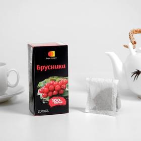 Фиточай травяной  «Брусника», 20 фильтр-пакетов по 1,5 г.