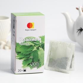 Фиточай травяной  «Крапива лист», 20 фильтр-пакетов по 1,5 г.