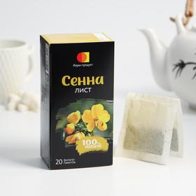 Фиточай травяной  «Сенна», 20 фильтр-пакетов по 1,5 г.