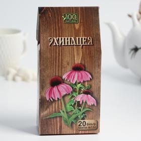 Чайный напиток Алтай «Эхинацея», 20 фильтр-пакетов по 1,5 г.