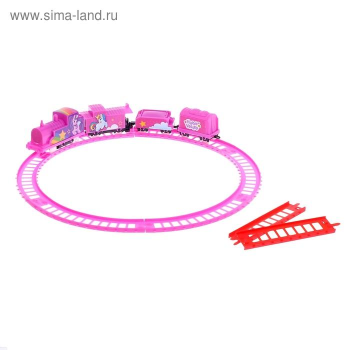 Железная дорога «Вверх по радуге», в пакете