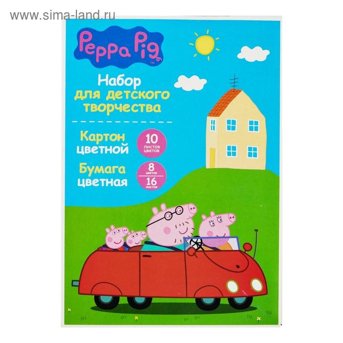 Набор для детского творчества А4, 10 листов картон цветной мелованный, 230 г/м² + 16 листов бумага цветная, 45 г/м², «Свинка Пеппа»